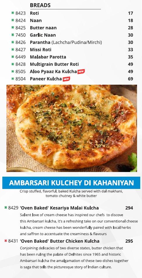 menu-p7-30aug21